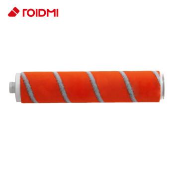 ROIDMIXCQ 01 RM F 8掃除機のソフトダウンロールブラシ