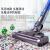 浦桑尼克P 8掃除機家庭用無線ハーンド
