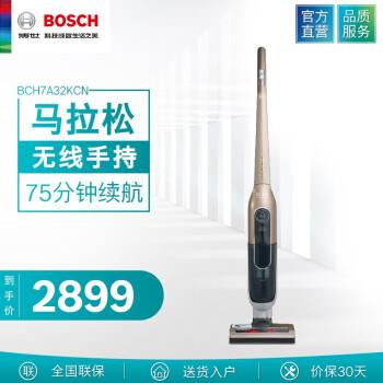 Bosch掃除機家庭用無線ハンドヘルド75分航続低騒音BCH 7 A 32 KCN