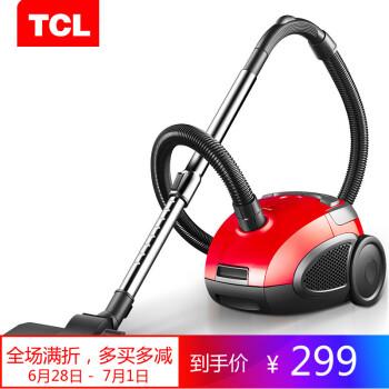 TCL掃除機家庭用大吸力フロアーブッシュカーペット掃除機TXC-W 120 Cダニ除去ブラシ付きで9点セットを送る。