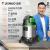 ジェノハイエンドペンション掃除機家庭用小型超強力大電力掃除機工業JN-503-25 L