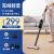 HYUNDAI/韓国現代無線掃除機家庭用手持ち式強力小型ミニプッシュバー車載コードレス除去ダニマシンシャンパンQC-XC 3728