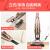 ハイアール(haier)家庭用ワイヤレスハーンディ掃除機スタンド式プッシュバーコードレス充電掃除機ウェット2用ZL 1106 Gワイヤレスウェットラジカル掃除機