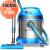ジェーノ掃除機家庭用の乾湿両用の大電力ドラム式小型低音商用絨毯装飾筒型工業吸水塵機202 S-20 Lはモップアップグレードモデルである。
