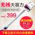 【今日買い占め】正益凱掃除機無線掃除機家庭用ロープフリー充電式小型ダニ掃除機ZC-1018除ダニマスター