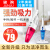 駿駒(JUNJU)掃除機家庭用手持式二合一除ダニ大吸力小型掃除機ブルー