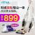 ドイツ・イーター(ITTAR)家庭用ワイファイクリーナースタンド式レバーを持つ充電式掃除機ウェット両用シャンパン色