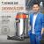 ジェイノドライウェット2つの大電力工業用大タル掃除機筒式吸水ビジネスホテル絨毯洗車場603-60 Lアップグレード版