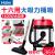 ハイアール掃除機の大電力家の業務用ドラム式のドライウェットは強力掃除機HC-T 3143 Rを吹きます。