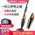 ドイツ伊塔(ITTAR)無線掃除機家庭用小型充電大電力コードレス携帯パター紫金