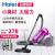 ハイアール掃除機ZW 1202 R家庭用大吸力静音携帯除ダニ強力吸引機紫色