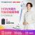 ティネCO無線掃除機EA 10携帯無線掃除機家庭用大吸力車載コーポレート
