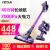 ドイツ伊塔(ITTAR)無線掃除機コードレス携帯式家庭用充電車の小型大出力紫色
