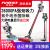 【新商品の先発】ドイツ普维克(PUWEIKE)無線掃除機家庭用ハンドヘルドコードレス大電力静音殺菌ダニRS 8 Pro