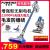 ドイツ普維克(PUWEIKE)無線掃除機家庭用ハンドヘルドストラップ大電力静音除去ダニ掃除機PL-V 10