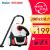 ハイアル掃除機家庭用小型フロアーブラシ大パワー吸力掃除機HZW 1212 R家電フロアーラシ
