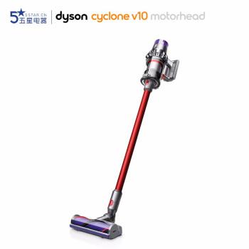 Dyson掃除機V 10 MOTORHEADハーンディ掃除機家庭用除ダニ無線