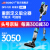 ブロボット(BOBOT)公式旗艦店掃除機家庭用無線ハンドヘルド一体ドライウェットを吸引し、モップ掃除機をかける掃除機DPS 120【セット2】