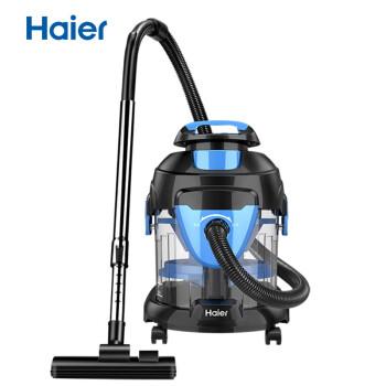 ハイアール(Haier)掃除機水フィルターバケツ式家庭用大電力掃除機HZ-T 5155 B Plus
