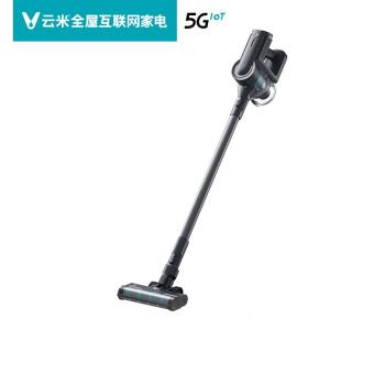 雲米VIOMIハーンディ掃除機家庭用の立式無線除ダニ掃除機は電気を交換して長時間航続可能です。大吸力は小さい米粒を吸い込みます。