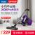 ハイアール(Haier)掃除機家庭用大電力小型手持ち式静音除去ダニ大吸力車載猫毛掃除機HZW 1207 Z